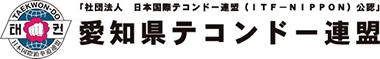 愛知名古屋テコンドー連盟